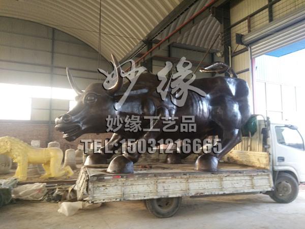 铜牛 (6)