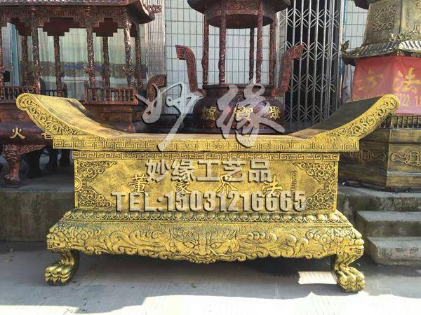 铜供桌 (3)