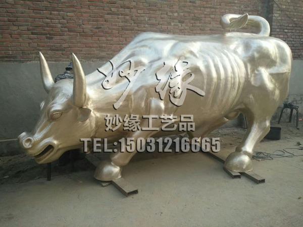 铜牛 (8)