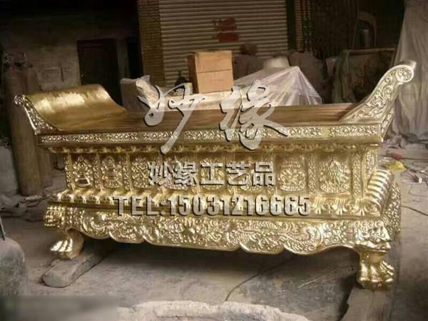 铜供桌 (1)