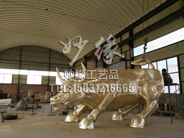 铜牛 (1)