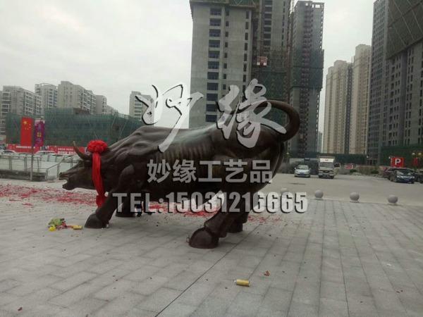 铜牛 (9)